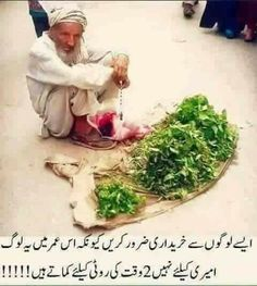 Try to provide them shelter, either you have any relationship with them or not. They are our responsibility as a part of society. Less talk do more, no matter what. Urdu Funny Poetry, Best Urdu Poetry Images, Love Poetry Urdu, Poetry Quotes, Poetry Pic, Sufi Poetry, Inspirational Quotes In Urdu, Motivational Quotes, I Love My Parents