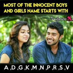 MeP but am not innocent Comment your starting letter of your name in my comment box and let's see who is innocent. Crazy Girl Quotes, Funny Girl Quotes, Bff Quotes, Best Friend Quotes, Movie Quotes, Friendship Quotes, True Quotes, Girly Attitude Quotes, Girly Quotes