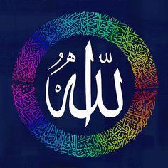 DesertRose /// Allah