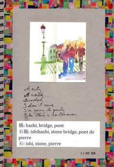 橋: hashi, bridge, pont 石橋: ishib. Journal, Day, Stone