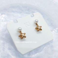 #パール,#pearl,#pearljewelry,#pearlearrings,#パールピアス,#真珠 Stud Earrings, Jewelry, Jewlery, Jewerly, Stud Earring, Schmuck, Jewels, Jewelery, Earring Studs