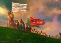 Bank Holiday: Imam Mahdi's (A.S) birthday in Iran - Living in Tehran Islamic Paintings, Religious Paintings, Eid Mubarak Wallpaper, World Tanks, Imam Hussain Wallpapers, Islamic Cartoon, Religion, Shia Islam, Muharram