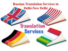 Global expansion of companies has necessitated the requirement of translation services. Russian language translation services rank as one of the most sought after services in the world. In India, Russian translation agencies can be found in Delhi and other parts of the country.