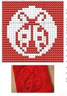 Ladybug Knit Dishcloths Pattern - could us for cross stitch or filet crochet too