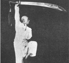八卦刀 - Bagua Broadsword ,Master Fu Zhen