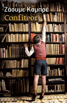 Confiteor by Jaume Cabré I Love Books, Books To Read, My Books, Top 15, Le Figaro, Best Wordpress Themes, Book Worms, Book Lovers, Bookcase