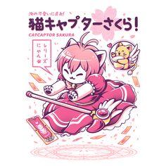 Sakura_cat_captor2