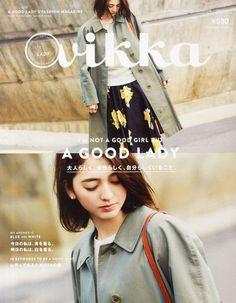 Amazon.co.jp: vikka vol.18 2015年 04 月号: 本 Magazine Images, Magazine Design, Book Design, Cover Design, Vintage Photography, Portrait Photography, Magazine Japan, Beauty Clinic, Japanese Poster