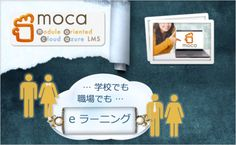 http://www.timedia.co.jp/products.html - moca (link to http://www.timedia.co.jp/moca/ )