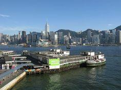 File:Tsim Sha Tsui Ferry Pier.jpg