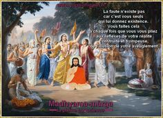 Ce texte est la version finale des deux précédents qui étaient inspirés des paroles du Christ selon l'évangile de Marie. Les paroles de Jésus ont été mises dans la bouche d'un Guru indien et l'identité de l'enseignement du Christ et de la Madhyama-màrga...