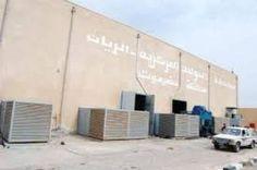 #اليمن   6 وحدات في غازية سيئون مهددة بالتوقف و 40 مليون دولار مستحقات متأخرة لـ [ الجزيرة