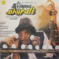 @ Special Offer - 67%Off @ !!! Soorma Bhopali !!! Website - www.ngh.co.in  #NewGramophoneHouse Lp, Festive, Website