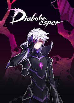 Madara Wallpapers, Animes Wallpapers, Anime Elsword, Mago Anime, Gamers Anime, Fantasy Art Men, Dark Anime Guys, Gothic Anime, Cute Anime Boy