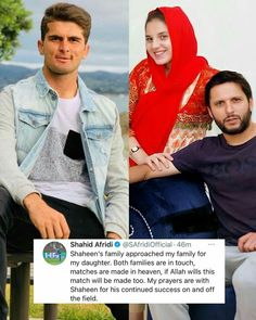 Click on Visit for Video - Full Video on Youtube Shahid Afridi, Video Full, Made In Heaven, My Prayer, My Family, Lust, To My Daughter, Engagement, Youtube