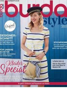 burda style Ausgabe Mai 2018 kaufen