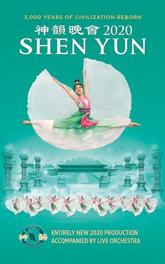 Big News: Shen Yun 2020 World Tour Image is Out! Dance Careers, Visit Atlanta, Chinese Dance, Fairytale Gown, Be My Teacher, Tour Posters, Miss America, Big News, New Poster