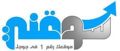 تسويق مواقع,تسويق الكتروني|ميكسيوجي اجعل موقعك رقم 1 في جوجل ليصلك كل عملاء الانترنت الباحثين عنك بسهولة وانت متفرغك لادارة شركتك ,فقط مع شركة ميكسيوجي  للاتصال من داخل مصر 00201010116604  للاتصال من داخل السعودية 535296718