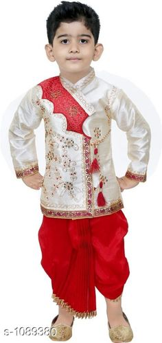 Checkout this latest Sherwanis Product Name: * Doodle Classic Art Silk  Sherwani* Sizes:  3-6 Months Easy Returns Available In Case Of Any Issue   Catalog Rating: ★3.9 (2177)  Catalog Name: Kids Doodle Classic Art Silk Sherwanis Vol 1 CatalogID_133608 C58-SC1172 Code: 072-1089380-426