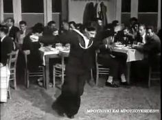 Che Guevara, Greece, Memories, Dance, Concert, Music, Greece Country, Memoirs, Dancing