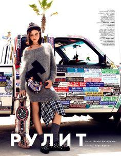 #TatianaCotliar by #DavidMushegain for #VogueRussia July 2013