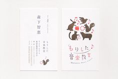 morishita music school name card by masaomi fujita, via Behance.blowing Lindsey Scott illustration out of it. Business Card Japan, Business Card Logo, Business Card Design, Dm Poster, Web Design, Print Design, Graphic Design, Corporate Id, Name Card Design