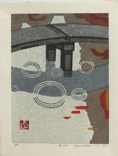 Hashimoto, Okiie (1899 - 1993) Stone bridge Paper size: 31.7 x 41.7 cm. Self-printed in 1975. Artist's proof Saru Gallery