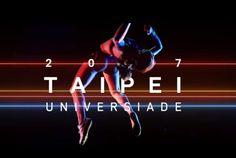 世大運宣傳影片「Taipei in Motion」將運動選手與北市街景做完美結合,獲2017德國紅點設計獎。(翻攝宣傳影片「Taipei in Motion」)