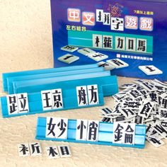 Chinese Character Game--for learning characters?