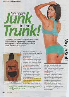 No more junk in the trunk