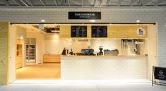 Be A Good Neighbor Coffee. Bakery Design, Cafe Design, Kiosk Design, Cafe Restaurant, Restaurant Design, Coffee Cafe Interior, Café Bistro, Cafe Concept, Interior Architecture