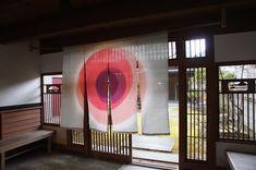 Noren Curtains, Door Curtains, Japanese Door, Japanese Art, Japanese Textiles, Japanese Fabric, Turning Japanese, Certificate Design, Japanese Streets