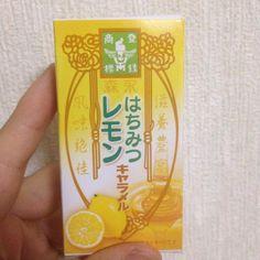 はちみつレモンキャラメル #2015 #201508 #20150829