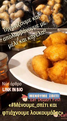 Στο άρθρο μας (article also in English, Greek doughnuts recipe) θα βρείτε τη συνταγή, την ιστορία των λουκουμάδων και παραλλαγές από διάφορες χώρες του κόσμου... #λουκουμάδες #ντονατς #συνταγη #τηγανητα #μενουμεσπιτι #αφρατοι #μαγειρικη #ζαχαροπλαστικη #ελληνικησυνταγη #παραδοση #παραδοσιακησυνταγη #παραδοσιακογλυκο #γλυκα #μελι #κανελα #honey #cinnamon #traditionalrecipe Eat Dessert First, Crepes, Pancakes, Ethnic Recipes, Desserts, Food, Tailgate Desserts, Deserts, Essen