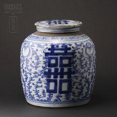 Jarrón Antiguo de la dinastía Ching. Lote 28201190. www.subastasdarley.com