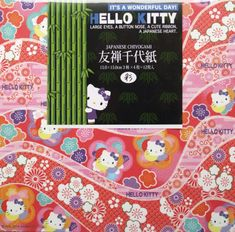Hello Kitty Yuzen Patterned 3 Colors Origami ( Chiyogami ) Paper Cute paper with Japanese traditional style Hello Kitty printed on them! Condition: New Sealed Unopened Details ; Size : 150mm × 150mm 3 Patterned Colors × 4 Sheets = 12 Sheets ( One side print ) Made in Japan