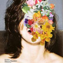 Des fleurs plein la tête ! Découvrez encore plus d'inspirations sur le blog https://www.atelier-des-singulieres.fr