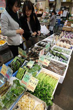 Vegetables, Nishiki Ichiba Market, Kyoto, Japan