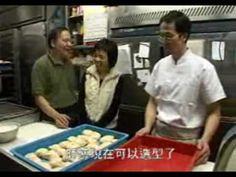Kitchen.m21.hk食譜:菠蘿包製作大公開 - YouTube