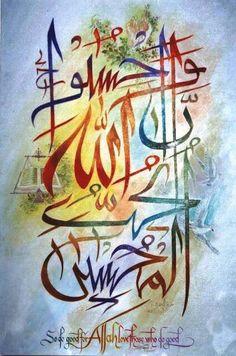 Pakistani Artist :Aftab