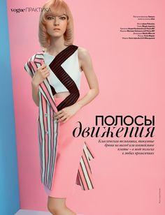 Kasia Jujeczka in Versace for Vogue Ukraine by Lukasz Pukowiec, styled by Magda Jagnicka