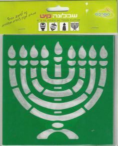 4 Templates Stencils Hanukkah Symbols Menorah Candle Dreidel Oil Judaism Jewish