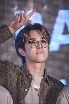 Cr: because of you Jae Day6, Fandom, Chicken Little, Park Jae Hyung, Young K, Bias Kpop, Babe, Boyfriend Material, My Boys