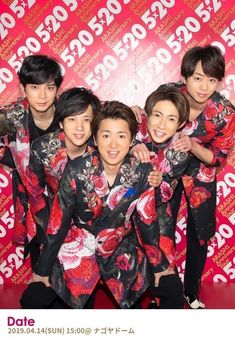 Listen to every Arashi track @ Iomoio You Are My Soul, Ticket Holders, Japanese Boy, 20th Anniversary, Boy Bands, Dating, Tours, Celebrities, Movie Posters