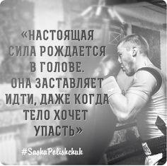 #мотивация