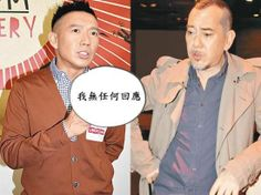Chapman To and Anthony Wong
