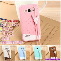 Samsung Galaxy J5 Crèmes glacées coque de téléphone Crèmes glacées etui en silicone de protection molle