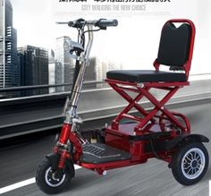 TJ- Folding electric tricycle scooter tricycle for the disabled elderly