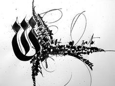 "Calligraphy alphabet hebrew ""shine"" N&B"