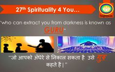 Spirituality Archives - Quotes with Suggestion Thought For Today, Thought Of The Day, Spiritual Quotes, Meditation, Spirituality, Thoughts, Spirituality Quotes, Spiritual, Christian Meditation